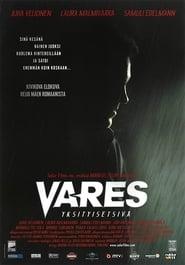 Vares: Private Eye (2004)