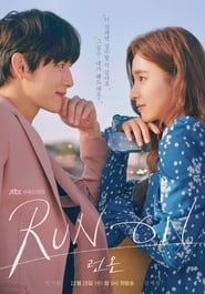 Run On Episode 10 Subtitle Indonesia