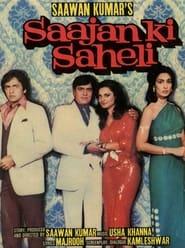 Saajan Ki Saheli 1981 Hindi Movie JC WebRip 300mb 480p 1GB 720p 3GB 7GB 1080p