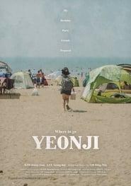 Yeonji 2016