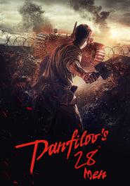 Poster Panfilov's 28 Men 2016