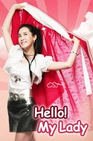 Hello! My Lady (2007)
