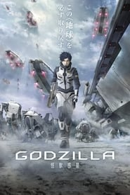 Godzilla: Planet der Monster [2017]