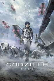 Godzilla Monster Planet Torrent (2018) Dual Áudio 5.1 WEB-DL 1080p Download