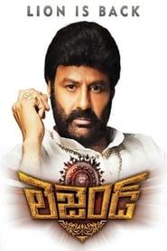 Legend (Telugu)
