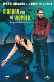 Erik van Muiswinkel & Diederik van Vleuten: Mannen van de Wereld