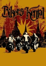 Bikers Kental (2013)