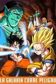 Dragon Ball Z: La galaxia esta en peligro (1993) | Los Guerreros de Plata | Dragon Ball Z: Bojack Unbound |