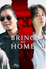 Bring Me Home 2019