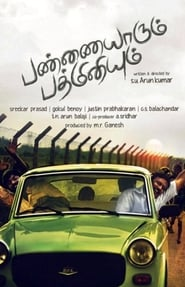 Pannaiyarum Padminiyum Watch and Download Free Movie in HD Streaming