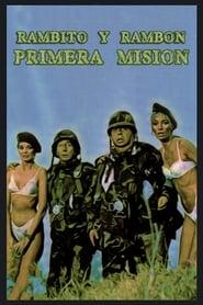 Rambito y Rambón, primera misión (1986)