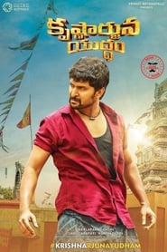 Krishnarjuna Yudham (2018) Hindi Dubbed Full Movie Watch Online & Download