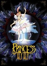 مشاهدة مسلسل Princess Tutu مترجم أون لاين بجودة عالية