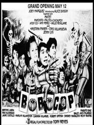 Watch Bobo Cop (1988)