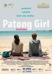 Patong Girl