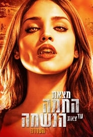 From Dusk Till Dawn: The Series (2014) – Online Subtitrat In Romana