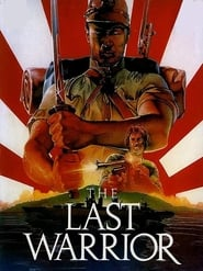 The Last Warrior (1989)