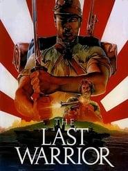 Gli ultimi guerrieri (1989)
