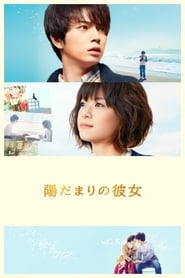 View Girl in the Sunny Place (2013) Movies poster on Ganool
