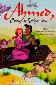 Ahmed, le prince de l'Alhambra