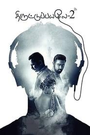 Thiruttu Payale 2 (திருட்டுப்பயலே 2) (2017)