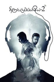 Thiruttu Payale 2 (2017) Tamil Watch Full Movie Online Download