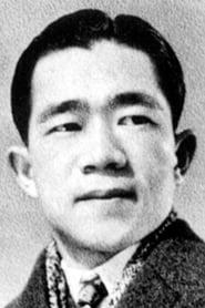 Sadao Maruyama