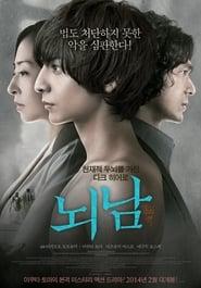 The Brain Man (2013) Online Cały Film Lektor PL
