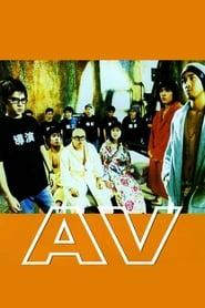 AV movie