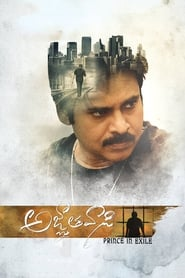 Yevadu 3 (Agnyaathavaasi) (2018) Hindi Dubbed Movie Watch Online Free