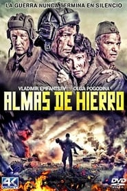Kv1: Almas De Hierro Película Completa HD 720p [MEGA] [LATINO] 2018