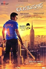 Raajakumara 2017 Movie 1080p 720p Torrent Download