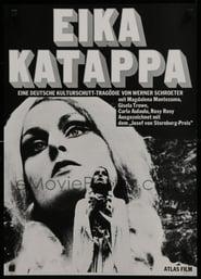 Eika Katappa 1971