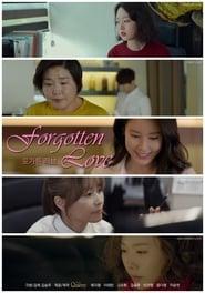 Forgotten Love (2020) poster