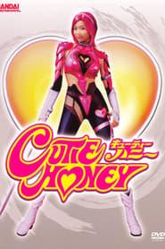 Cutie Honey Live Action