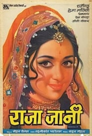 Raja Jani 1972 Hindi Movie Sony WebRip 400mb 480p 1.3GB 720p 4GB 1080p