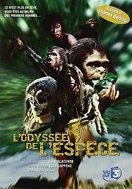 L'Odyssée de l'espèce