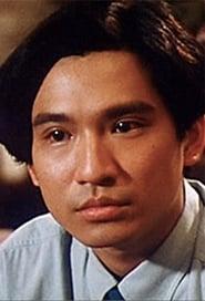 Yip Sai-Wing