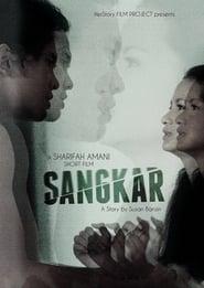 Sangkar (2010)
