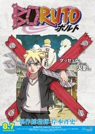 Boruto: Naruto Next Generations saison 01 episode 152