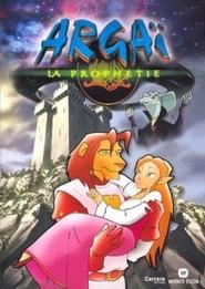 مشاهدة مسلسل Argai: The Prophecy مترجم أون لاين بجودة عالية