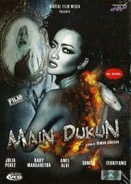 Main Dukun 2014