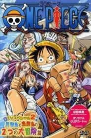 One Piece Special: Open Upon the Great Sea! A Father's Huge, HUGE Dream! (2003)