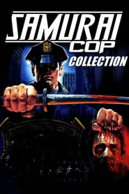 Samurai Cop 2: Deadly Vengeance Legendado Online