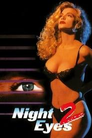 Night Eyes II (1991)