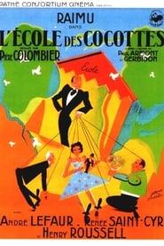 L'école des cocottes (1935)