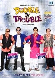 Double Di Trouble 2014