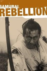 Samurai Rebellion (1967) Online Full Movie
