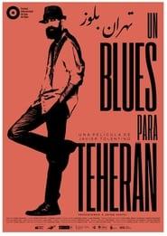 Un blues para Teherán (2021)