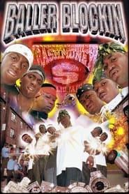 Baller Blockin' (2000)